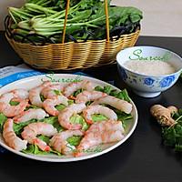 虾仁菠菜粥的做法图解1