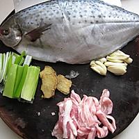 年夜饭_红烧鱼的做法图解1