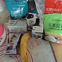 椰香糯米糍(香蕉和豆沙馅两种)的做法图解1