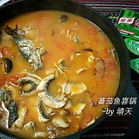 蕃茄鱼喜锅火锅