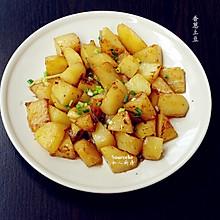 香葱土豆#我要上首页下饭家常菜#