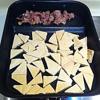 【青椒炒豆腐】——贵州家常小炒的做法图解3