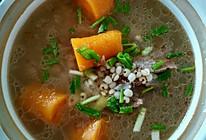 百合薏米牛脊骨胡萝卜汤的做法