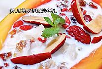 #爱乐甜夏日轻脂甜蜜#木瓜桃胶银耳炖牛奶的做法