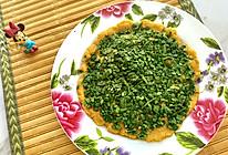 #快手又营养,我家的冬日必备菜品#韭菜豆面玉米饼的做法