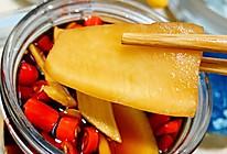 下酒小菜-脆皮萝卜的做法