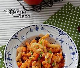 动脑筋做让小朋友爱吃的素菜——番茄菜花的做法