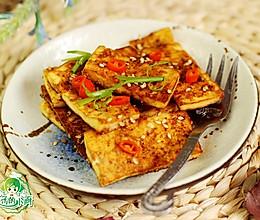 孜然香烤豆腐的做法