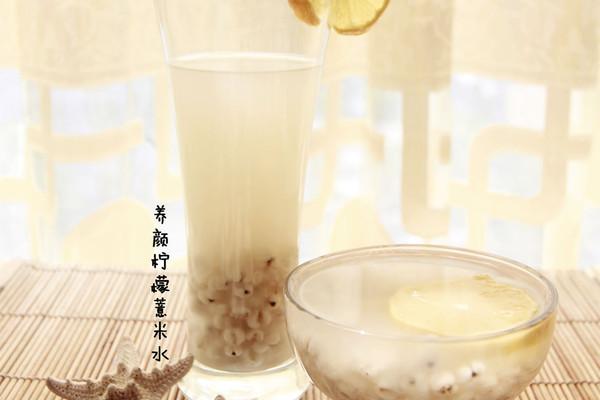 养颜柠檬薏米水的做法