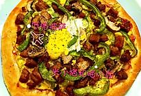 无奶酪版披萨(低脂披萨)的做法