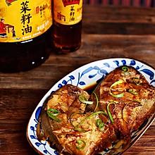 #福气年夜菜#红烧鲳鱼