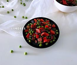 #无腊味,不新年#小炒腊肉丁的做法