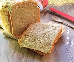 咖啡糯米粉土司#东菱魔法云面包机#的做法