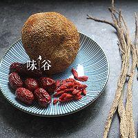 猴头菇炖鸡汤(秋冬养生)的做法图解1