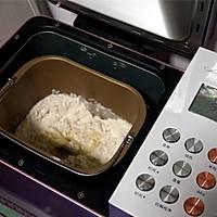 欧式牛奶吐司的做法图解3
