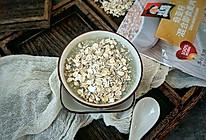 #秋天怎么吃#奇亚籽燕麦藜麦粥的做法