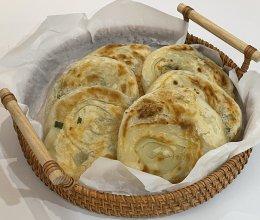 外面酥脆层次分明的葱油酥饼的做法