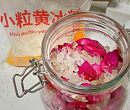 养颜美容之佳品 自制玫瑰酒的做法