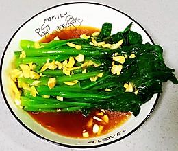 【孕妇食谱】蚝油菜心,绿色健康,爽口又下饭~的做法