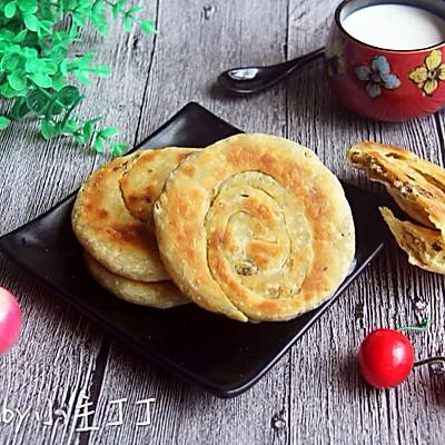 螺旋核桃酥饼