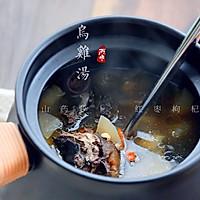 补气血的乌鸡山药萝卜汤的做法图解11