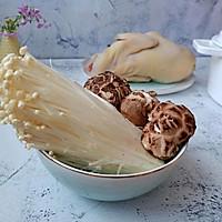 #父亲节,给老爸做道菜#香菇土鸡汤的做法图解2