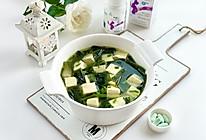 孕期补钙就喝它,海带豆腐汤,鲜美嫩滑,长胎不长肉的做法