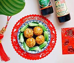 年夜饭:喜事连连·四喜丸子的做法
