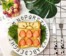 #520,美食撩动TA的心!#草莓烤面包片阳光早餐的做法