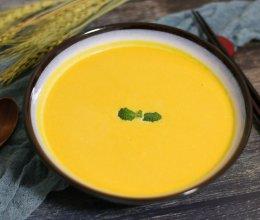 南瓜浓汤(不加淡奶油版本)的做法