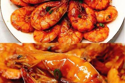 巨过瘾!酱香浓郁的油焖大虾!味道绝了