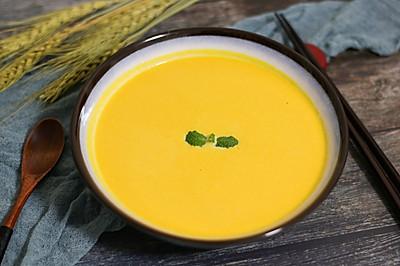 南瓜浓汤(不加淡奶油版本)