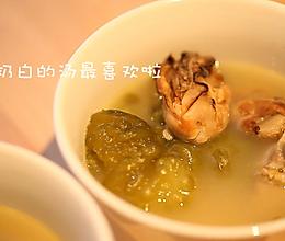 奶白奶白的苦瓜汤的做法