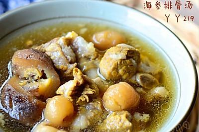 【海參排骨湯】——季節交替提高免疫力的鮮湯