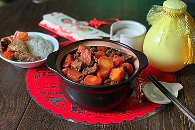富維菜品助你提高免疫力~胡蘿卜燉碎牛肉
