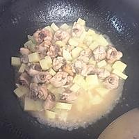 咖喱鸡块——东南亚风情吹起来的做法图解6
