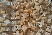 雪花酥-芝士咸蛋黄的做法