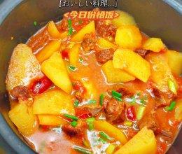 番茄土豆焖牛腩的做法