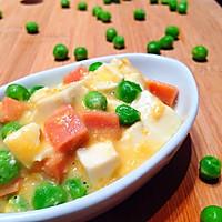 蛋黄豌豆烩豆腐的做法图解4