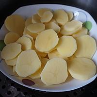 金牌薯饼#专利好油为冠军加油#的做法图解2