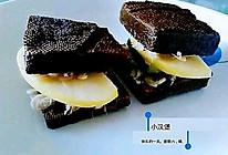 豆腐干小汉堡(独家)#一起吃西餐#的做法