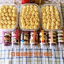 日式乳酪蛋糕,推推乐蛋糕#豆果6周年生日快乐