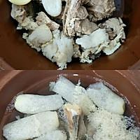 木瓜竹荪龙骨汤的做法图解4