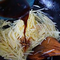 酸辣土豆丝#我要上首页清爽家常菜#的做法图解7