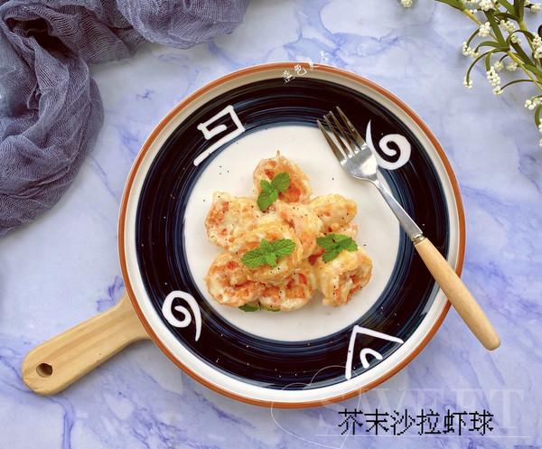 小朋友喜欢的菜——芥末沙拉虾球的做法