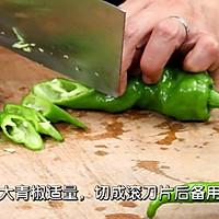 【青椒茄子】省油你学会了吗的做法图解2