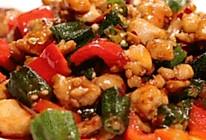 秋葵炒鸡丁的做法