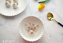 #精品菜谱挑战赛#元宵节小猪汤圆的做法