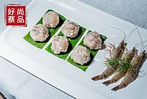 Q弹爽口 奶香虾滑菌菇汤的做法