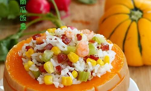 多彩南瓜饭盅的做法